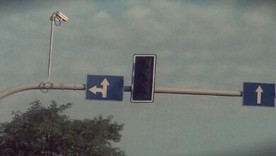 Awaria sygnalizacji świetlnej na skrzyżowaniu ulic: Umultowskiej i Wiechowicza