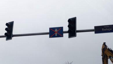 Nie działa sygnalizacja świetlna na Rondzie Rataje